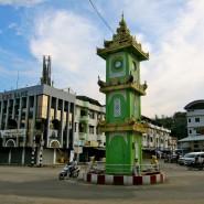 Kaw Thaung Clocktower
