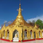 Kaw Thaung Pagoda